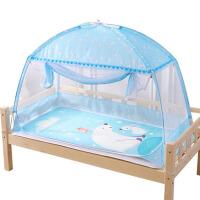 小孩蚊帐蒙古包罩有底带支架可折叠儿童床蚊帐宝宝蚊帐婴儿蚊帐