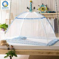 婴儿童床蚊帐罩幼儿园无底宝宝小孩公主蒙古包免安装可折叠儿童床蚊帐