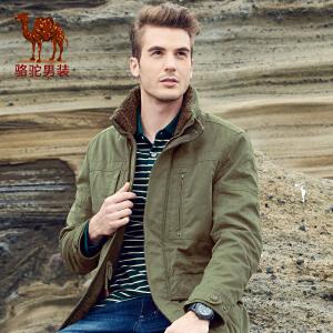 骆驼男装 秋季新款双层领拉链加厚棉服 青春潮流休闲棉衣 男