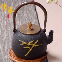 铁壶仿日本南部铸铁壶金竹生铁壶烧水壶茶具茶壶煮茶器烧水铁壶电陶炉套装日本老铁茶壶茶具