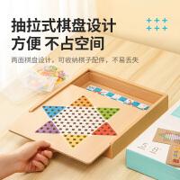 得力飞行棋跳棋五子棋斗兽棋儿童益智多功能游戏棋便携式磁性玩具