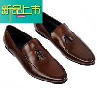 新品上市新款男士真皮鞋韩版英伦潮男鞋休闲鞋子增高套脚懒人鞋男