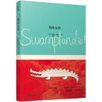 鳄鱼女孩 凯伦罗舒,张�G 9787562470885 重庆出版社
