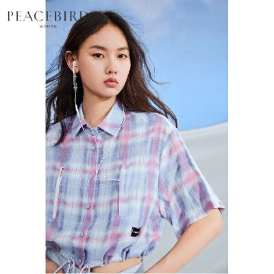 格子衬衫女韩版2020春夏新款设计感小众衬衣复古港味娃娃衫太平鸟