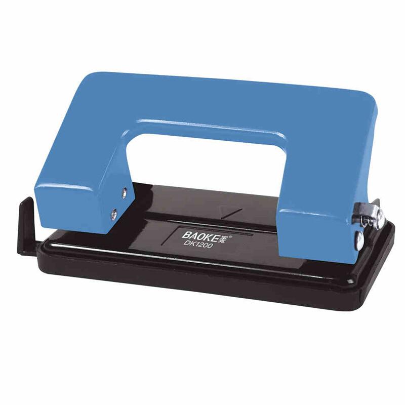 宝克 打孔机 打洞机 打孔器 打洞器 A4装订打孔机颜色随机