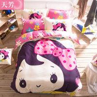 四件套全棉纯棉床单三件套床上用品1.2/1.5m床卡通学生宿舍单人女