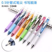 日本Pentel派通中性笔BLN75顺滑速干滚珠笔0.5mm学生考试黑色水笔