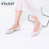【减后价:299元】ST&SAT星期六单鞋2021春季方头浅口蝴蝶结女单鞋SS11111063