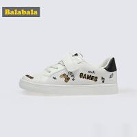 巴拉巴拉儿童帆布鞋男童鞋宝宝鞋子女新款春秋儿童布鞋白色潮