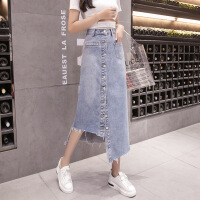 不规则牛仔半身裙女2019春夏新款韩版单排扣高腰中长款显瘦包臀裙 图片色