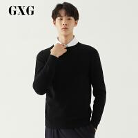 GXG男装 秋季男士时尚都市韩版流行简约黑色低领毛衫毛衣男
