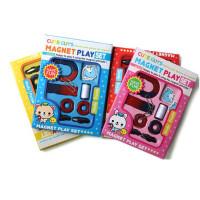 教学磁铁套装马蹄条形圆环U形玩具实验磁铁学习玩具颜色随机 一盒