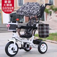 儿童三轮车脚踏车1-3手推车2-6岁大号宝宝单车小孩自行车溜娃神器