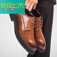 新品上市棕色男士商务皮鞋正装真皮尖头英伦韩版休闲系带厚底青年增高鞋潮
