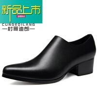 新品上市男士高跟鞋英伦商务正装皮鞋男型师尖头鞋真皮牛皮拉链男鞋 黑色