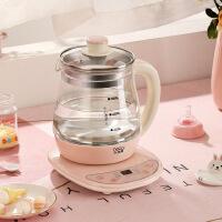 小浣熊养生壶全自动玻璃家用多功能办公室小型养身煮茶器煮花茶壶