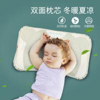 贝谷贝谷婴儿乳胶枕四季通用0-3-6岁小孩子幼儿园透气吸汗儿童枕头