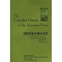 哥伦比亚美洲小说史,埃利奥特(Elliott E.),外语教学与研究出版社,