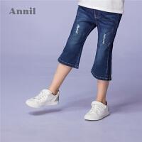 【3件3折:80.7】安奈儿童装女童儿童时尚破洞喇叭七分牛仔裤夏装新款洋气
