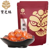 宝芝林 桃胶天然使用正宗桃花泪 250g*2袋
