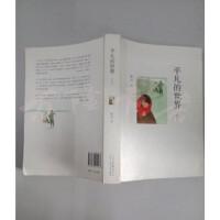 【旧书二手书9品】平凡的世界 : 普及本 /路遥著 北京十月文艺出版社