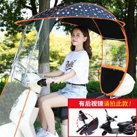 电动电瓶车雨棚新款电动自行车挡风罩摩托车挡雨透明遮阳防晒雨伞 前耐力板黑色圆点-帽檐款-有后视镜车型拍