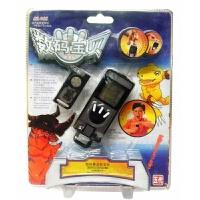 变形玩具 暴龙机 10X系列 宠物机