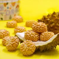 珍妮曲奇饼干榴莲味320g手工曲奇礼盒装进口原材料休闲零食品饼干