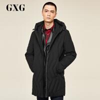 【21-22一件到手价:416.7】GXG男装 冬季男士时尚潮流黑色中长款连帽羽绒服男#174111515