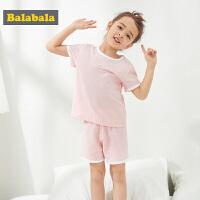 【4.9超品 5折价:54.95】巴拉巴拉儿童睡衣夏季薄款新款男女童家居服韩版短袖上衣裤子