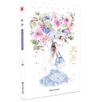 渺渺――少女绘师清茗画集