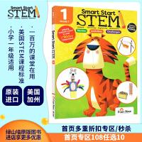 【一年级】Smart Start STEM G1 美国加州 Evan Moor Science/Technology/