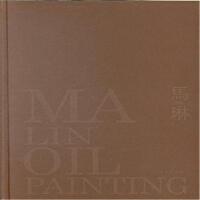 马琳-MA LIN OIL RATINTING