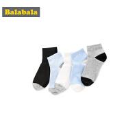 巴拉巴拉男童袜子棉夏季薄款中大童儿童棉袜学生透气休闲五双装男