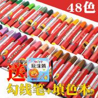 台湾雄狮学生48色儿童油画棒36色六角形美术粉蜡笔 24色涂鸦画笔 小学生绘画可水洗油画棒安全48色油化棒套装