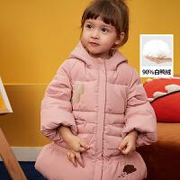 【2件88/3件8折后到手价:471.2元】马拉丁童装女小童羽绒服冬装新款粉色鱼尾下摆儿童羽绒服