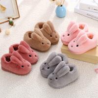 儿童棉拖鞋居家用宝宝1-2岁3冬季防滑女童包跟毛拖鞋