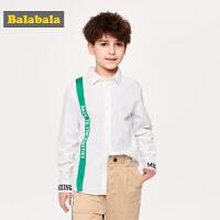 巴拉巴拉童装儿童衬衫2019新款春季中大童男童白衬衣长袖时尚百搭