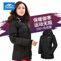 Topsky/远行客秋冬季新款女款羽绒服修身保暖白鸭绒填充羽绒外套