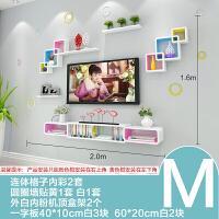 墙壁客厅电视背景墙装饰架餐厅墙面创意墙上置物架卧室挂墙柜搁板