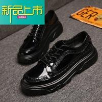 新品上市秋季男士男鞋透气英伦雕花休闲皮鞋男厚底增高鞋潮
