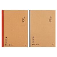 晨光(M&G)本味系列B5/40页软抄学科笔记本作业本 4本装MPYJPK93