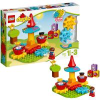 [当当自营]LEGO 乐高 Duplo得宝系列 我的小小旋转木马 积木拼插儿童益智玩具10845