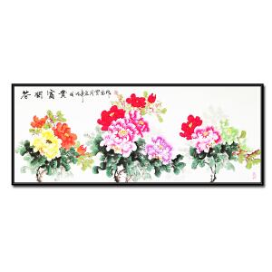 中国书画家协会会员 刘向峰《花开富贵》