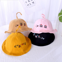 春秋冬季新款儿童帽子男童女童韩版遮阳盆帽宝宝婴儿可爱布帽子潮