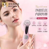 金稻嫩肤洁净提拉美容仪器家用脸部按摩洗脸仪清洁面部导出导入仪KD9960S
