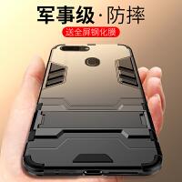oppor15手机壳oppo r15套全包r15x防摔硅胶梦境版潮牌个性男0pp0