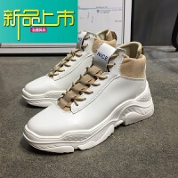 新品上市男鞋高帮潮男厚底松糕鞋春秋青年百搭增高运动鞋韩版板鞋