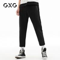 GXG男装 秋季男士黑色都市时尚青年都市休闲修身哈伦九分裤男