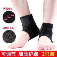 自发热护踝脚腕保暖防护运动扭伤透气夏季薄款男女脚踝护具